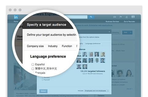 LinkedIn melhora a experiência da Company Page com novos recursos globais.